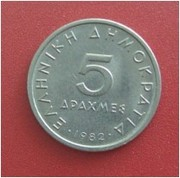 Продам монеты из разных стран.