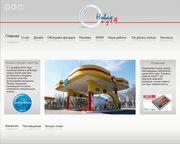 Разработка сайтов,  Раскрутка сайтов,  Сопровождение сайтов