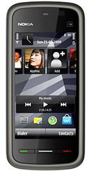 Продам Nokia 5228