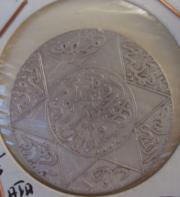 Монета Серебро Марокко