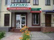 Продажа Полтава,  больший выбор на любой вкус