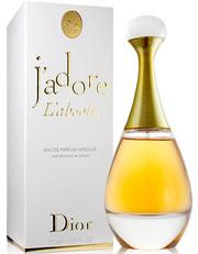 Купить парфюмерию оптом косметику из Европы Хорватия