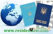Віза для іноземців в Україну. Assistance in obtaining a Ukrainian visa