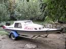 Лодка для отдыха на воде