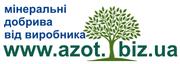 www.azot.biz.ua