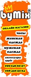 женская одежда,  часы,  аксессуары Полтава