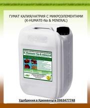 Жидкое органо-минеральное удобрение для всех растений