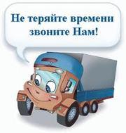 Грузоперевозки по Кременчугу