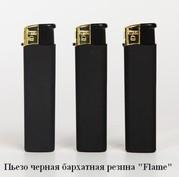 Продам зажигалки газовые в ассортименте