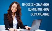 Компьютерная Академия - ШАГ Полтавский филиал