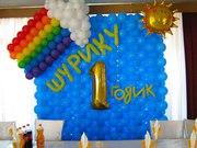 воздушные шарики на ваш праздник