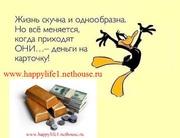 Полтава - Оператор ПК удалённо (офис-интернет) от 1000$