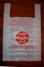 Пакеты с логотипом в Полтаве. Печать на пакетах из полиэтилена.