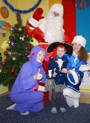Детский Новый 2015 год с Дедом Морозом