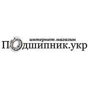 Продажа подшипников сальников ремней в г. Полтава со склада и под зака