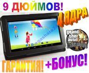 Игровой планшет Galaxy note 9