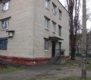 Малосемейка с отдельным входом на две семьи,  Кременчуг
