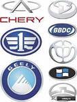 Автозапчасти на Китайские автомобили оптом и в розницу