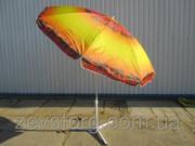 Пляжный зонт 1, 5м
