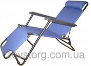 Кресло-шезлонг складной 1, 80м