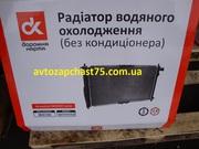 радиатор деу ланос без кондиционера