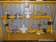 Газорегулирующее оборудование (ГРПШ,  ШГРУ,  ШРП,  ШГРП,  ПГРШ,  ПГШ,  ГРПБ,