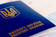 Визовая поддержка: Шенген в любую страну,  США,  Австралия.