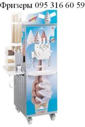Фризер Фризеры для мороженого Полтава  095 316 6059