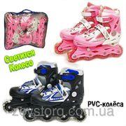 Детские раздвижные ролики Master Sport 30-34 размер: розовый цвет