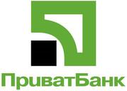 Счёт корпоративного клиента от Приват банка