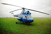 Авиарассев минеральных удобрений вертолетом Ми-2. Авиавнесение КАС-32 самолетом Ан-2 - агрохимические услуги
